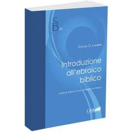 Introduzione all'ebraico biblico